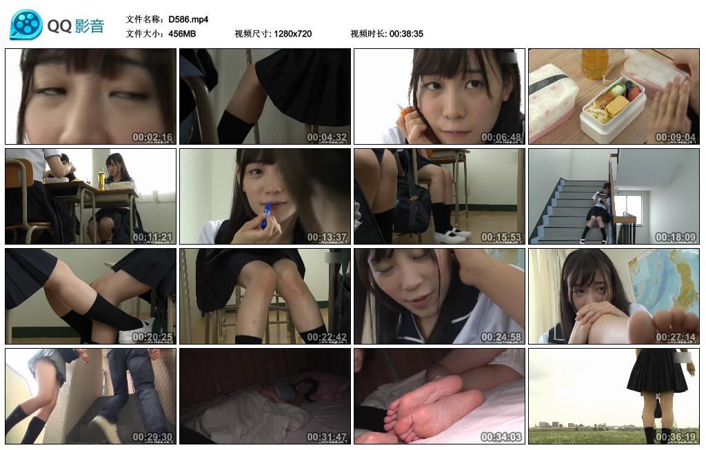 D586.rh.jpg 女高制服 - D586  第1张